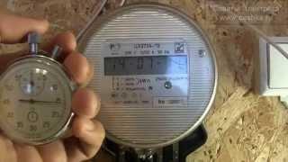 Полная и активная мощность светодиодной лампы. Измерение электросчетчиком.(Если измерять мощность светодиодной лампы с помощью амперметра и вольтметра то окажется что полученная..., 2014-07-14T18:33:41.000Z)