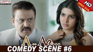 A Aa Scenes || Samantha Naresh Comedy Scene #6 | Nithiin, Samantha | A Aa (Hindi Dubbed Movie)