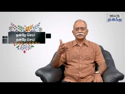 Vazhvu Inithu E10   Fix your Focus   Tamil The Hindu