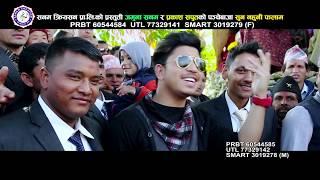 New nepali panche baja lok song 2072/2016 || Sun Nahune Phalam || Prakash Saput & Jamuna Sanam HD
