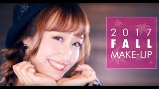 Check Out Japan's Fall Makeup Trend 2017  with CANMAKE