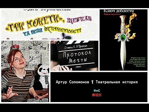 Видео Скачать книгу литература 11