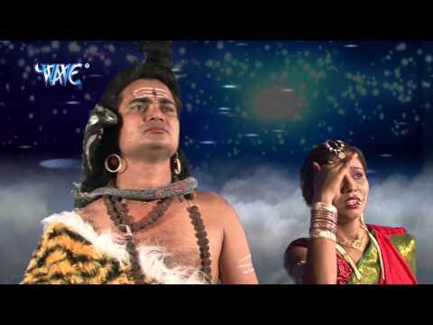 बसहा भुलाईल बा - Jatta Me Ganga Mai | Ritesh Pandey | Bhojpuri Holi Song 2015