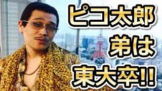 【おススメ動画・関連動画】 【マジか!!】酒井若菜、自身の病「利用さ...