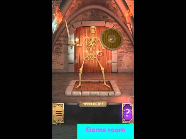 100 Doors Challenge Level 71 Youtube