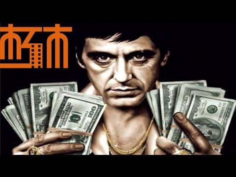 揭秘美国传奇毒枭的发家史,GTA罪恶都市的人物原型《疤面煞星》Scarface