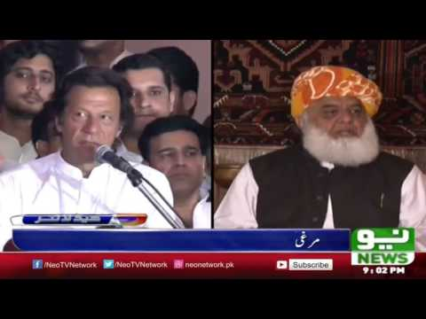 Neo News Pakistan Headlines 9PM | 16 October 2016