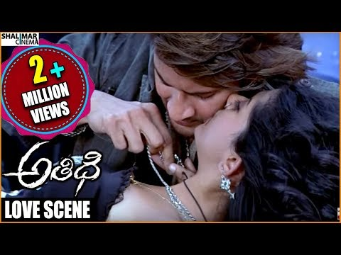 Athidi Movie || Mahesh Babu & Amritha Rao Love Scene || Mahesh Babu || Amrita Rao