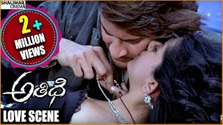 Athidi Movie || Mahesh Babu Kissing Amritha Rao || Mahesh Babu || Amrita Rao