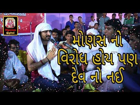 Jordar Dhun આવી ધુણ ક્યારે પણ નઈ જોઈ હોય ||Gaman Bhuvaji Santhal New Live Ramel At Shamsherpura