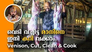 How to clean aฑd portion deer meat, Deer meat cooking, wild deer cleaning and cooking, Deer cooking