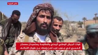 الجيش اليمني والمقاومة يستعيدان معسكر العمري بتعز