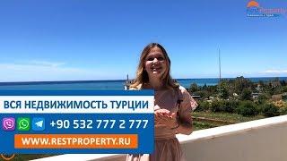 Недвижимость в Турции от застройщика. Пентхаус планировки 4+1 с видом на море в Кестеле — Алания