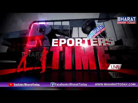 Reporters Time - All Parties Speed Up Election campaign - 26th Nov 2018 - BharatToday - 동영상