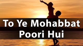 To Ye Mohabbat Poori Hui Romantic Song by - Samad Sidd | Ibad Farooqi