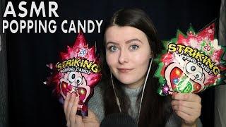 ASMR 35 Minutes of Pop Rocks (popping candy sounds)| No Talking | Chloë Jeanne ASMR