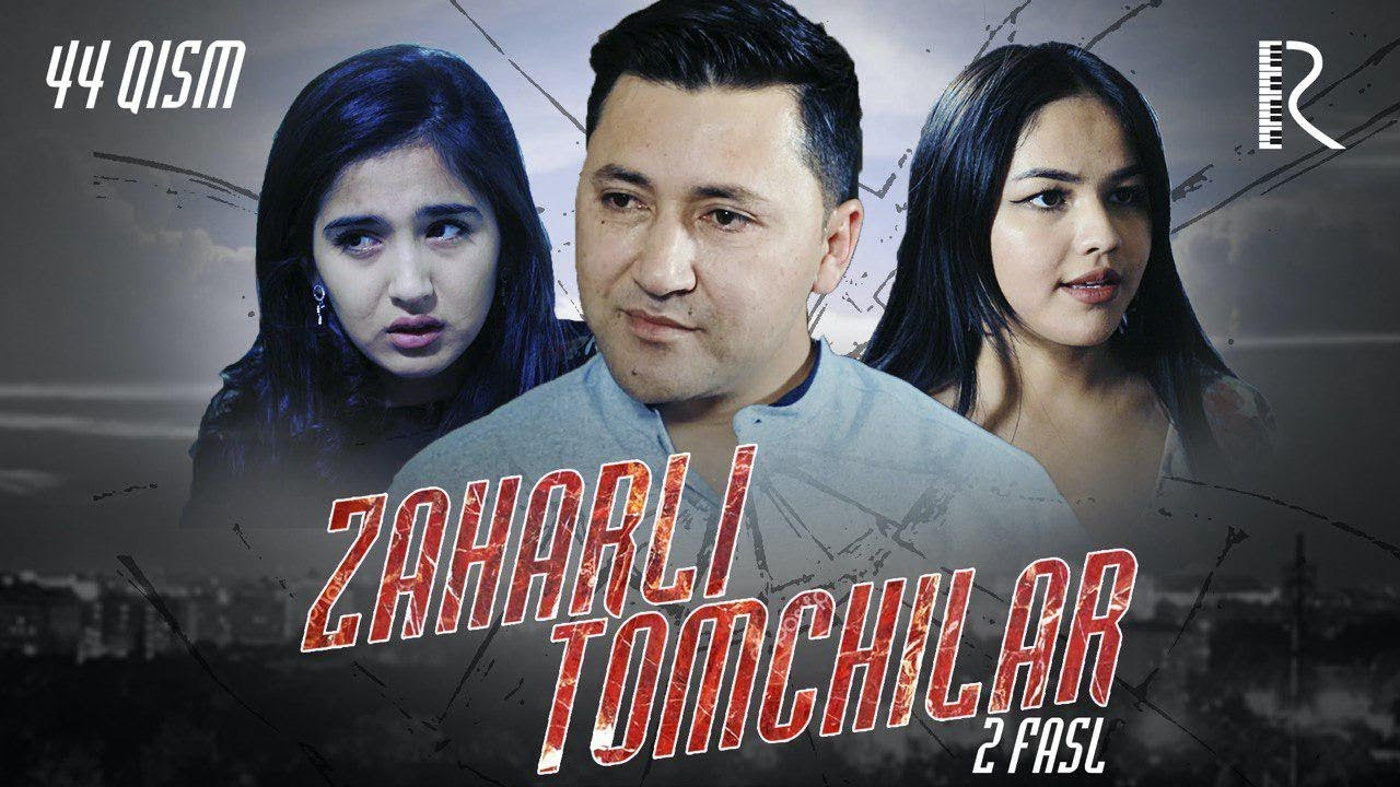 Zaharli tomchilar (o'zbek serial) | Захарли томчилар (узбек сериал) 44-qism #UydaQoling