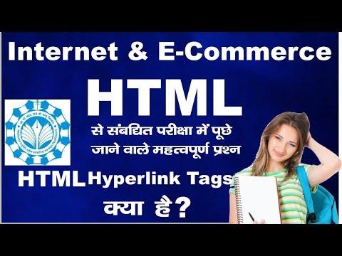 DCA 2nd Sem Internet & E-Commerce | HTML Hyperlink Tag | HTML Tutorial For Beginners In Hindi