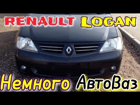 Доработка Renault Logan запчастями Ваз | ЭКОНОМИМ БЮДЖЕТ