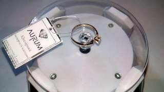 Золотое кольцо для помолвки(Ювелирный интернет магазин Аурум http://aurum.kr.ua., 2017-01-21T16:43:30.000Z)