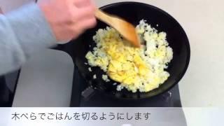 振らずにパラパラチャーハン 〜魔法のフライパン カセットコンロ編〜 thumbnail