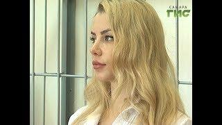 Суд вынес обвинительный приговор вдове банкира Екатерине Пузиковой