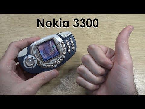 Nokia 3300 - Retro Review