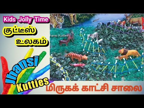Zoo Game for Kids in Tamil