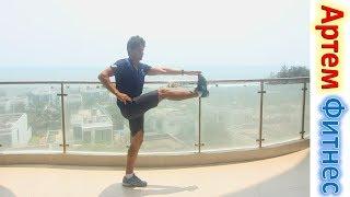 Упражнения для Ног и Ягодиц Дома УПРАЖНЕНИЯ НА КАЖДЫЙ ДЕНЬ АРТЕМ ФИТНЕС