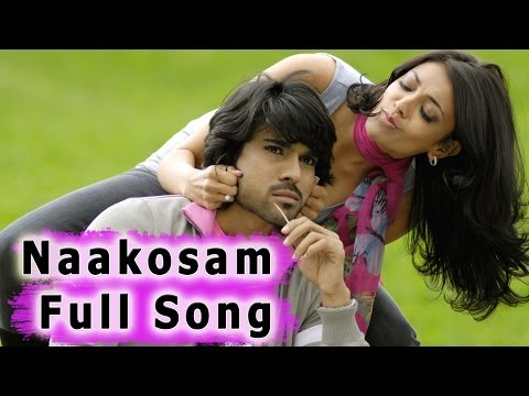 Naakosam Full Song    Magadheera Movie    Ram Charan Teja, Kajal