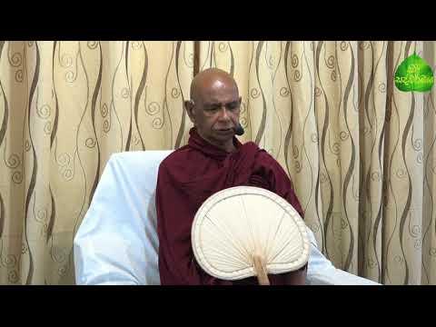 384.පරම සත්යය - Parama Sathya (2018-05-20 peradeniya)