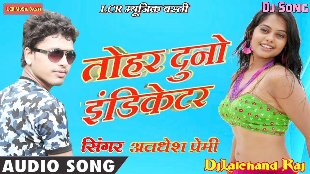Tohar Duno Indicator Dj Song New Style Electro Bhangra Mix Dj Lalchand Raj Basti Youtube