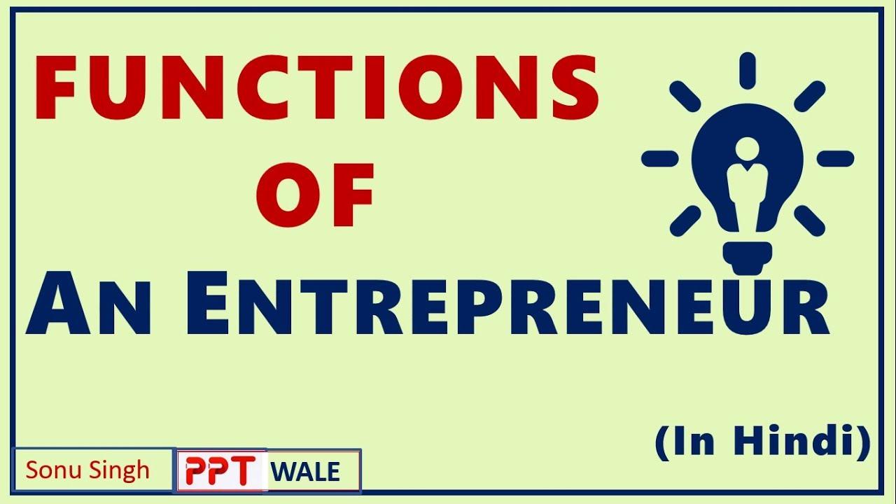 Development pdf entrepreneurship book