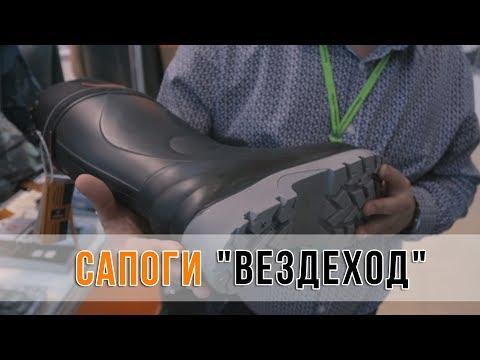 """Сапоги """"Вездеход"""" - обувь, проверенная временем."""