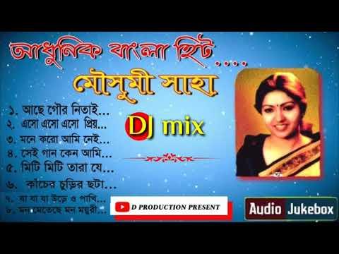 Best af mousumi saha | DJ SD mix  song |  d production present | old Bengali album song