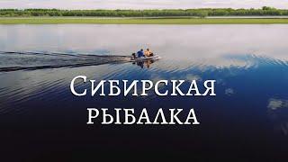 Рибалка в Стрежевом | Хороший улов | Зйомка з повітря