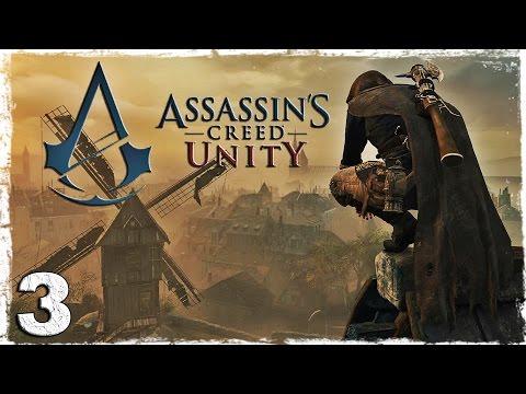 Смотреть прохождение игры Assassin's Creed: Unity. Dead Kings DLC. #3: Тень прошлого.