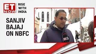 NBFCs- It's real banking | Sanjiv Bajaj Live from Davos