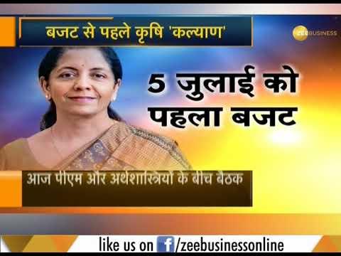 PM Modi To Meet Top Economists Today Amid Concerns Over Slowdown Economy