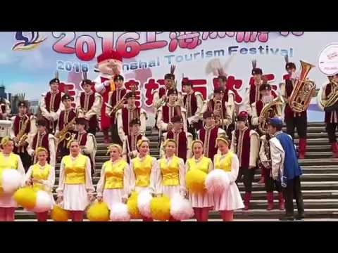【Strawberry Alice】2016 Shanghai Tourism Festival: Polish Teenage Brass Band and Cheering Squad.