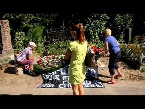 Горшенев с женой видео WikiBitme