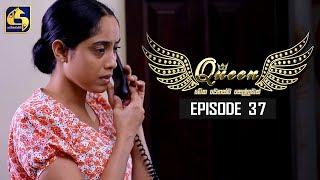 Queen Episode 37 || ''ක්වීන්'' || 25th September 2019 Thumbnail