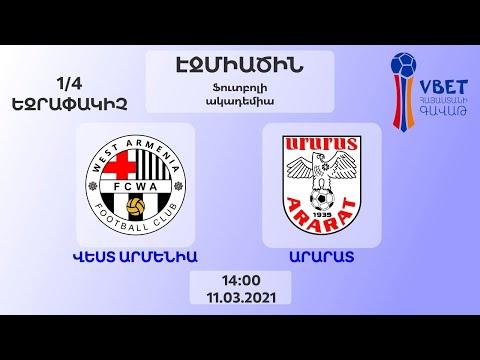 Vbet Armenian Cup Quarterfinal. First Leg. West Armenia - Ararat