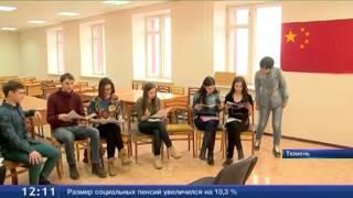 Бесплатные курсы иностранных языков начались в Тюменском госуниверситете
