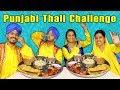 PUNJABI THALI CHALLENGE | MAKKI KI ROTI,SARSO KA SAAG EATING CHALLENGE | पंजाबी थाली चैलेंज