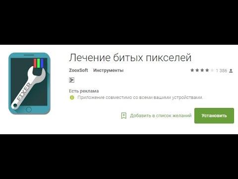Каталог программ - Android - 4PDA
