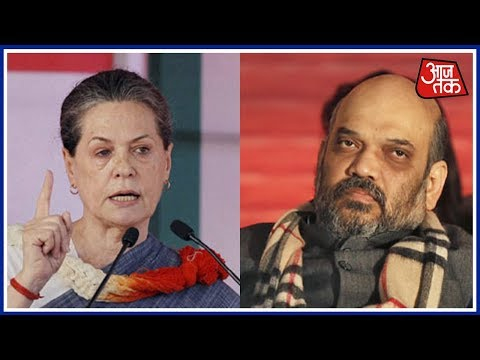 Sonia Gandhi Takes A Dig At BJP & RSS, Says Some Opposed Quit India Movement