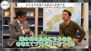 東京生まれが気の迷いで仙台へ?