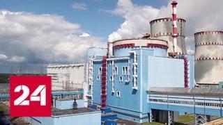 Смотреть видео На Калининской АЭС отключились сразу три энергоблока - Россия 24 онлайн