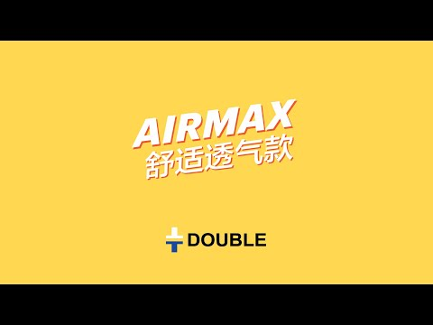 【DoubleMalaysia】AIRMAX Chest Binder 束胸衣